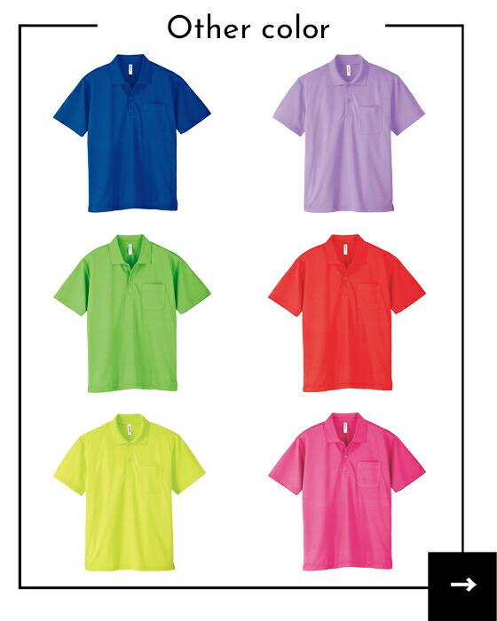 tシャツ レディース 半袖 綿100% メンズ 春 夏 無地 シンプル ベーシック トップス ペアルック ユニセックス 大きいサイズ sサイズ 小さいサイズ 服 プチプラ