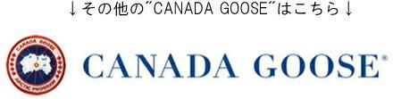 CANADA GOOSE カナダグース