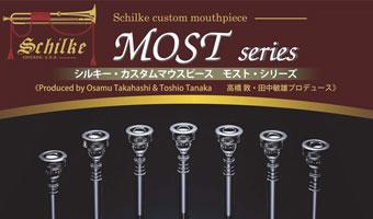 Schilke Custom MOST