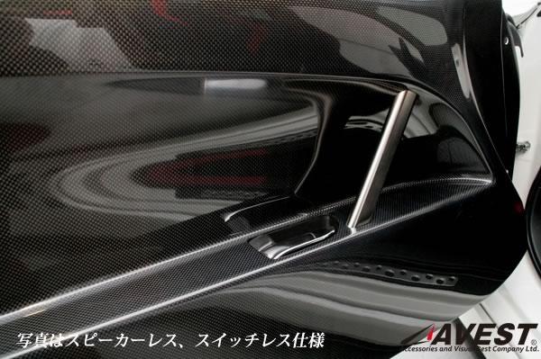 トヨタ 86 スバル BRZ カーボンインナードアパネル チャレストスタイル