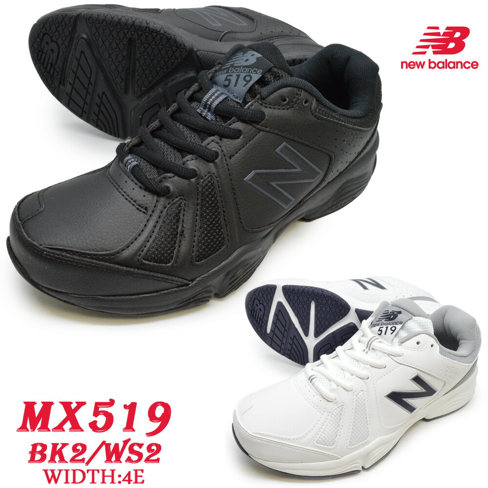 ee8c1cba0e510 【送料無料】new balance ニューバランス. MX519 BK2/WS2 メンズ スニーカー ローカット レースアップシューズ 紐靴 運動靴  ランニング ジョギング ウォーキング ...