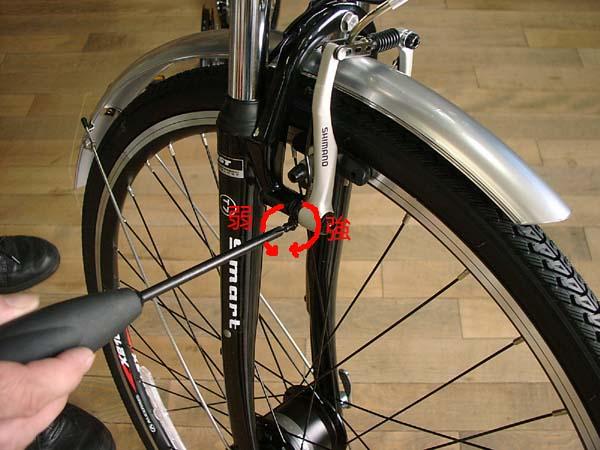 自転車 ブレーキ 調整