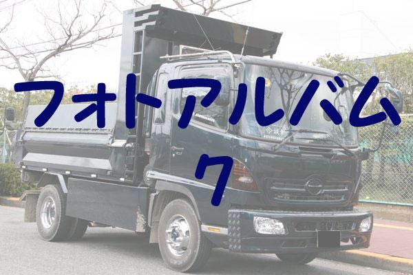 フォトアルバム7