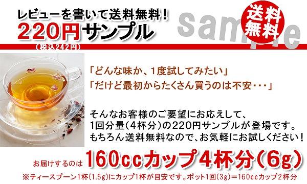 220円リーフ
