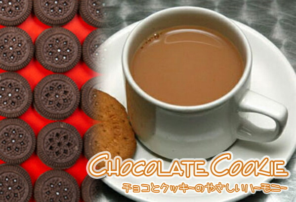 チョコクッキー紅茶