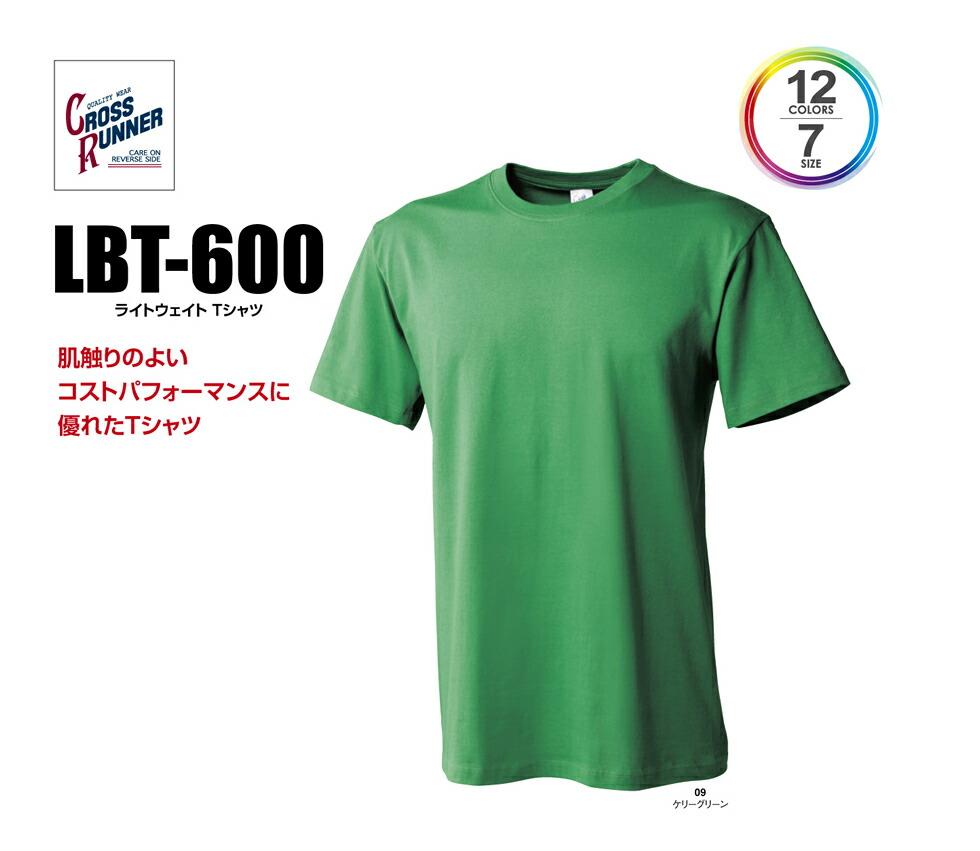 Cross runner t 150cm xxl for Cross counter tv shirts