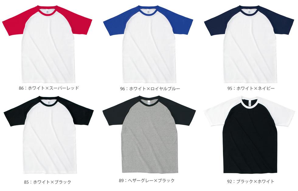 オープンエンドラグランTシャツ