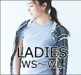 LADIES WS〜WL