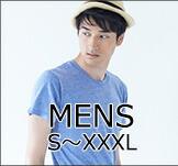 MENS S〜XXXL