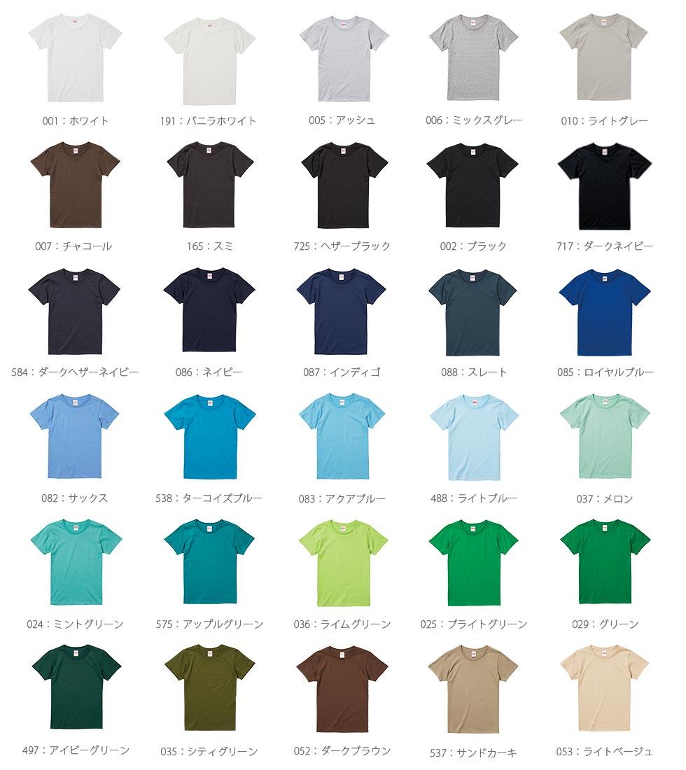 5001 5.6オンス ハイクオリティーTシャツ(ガールズ)