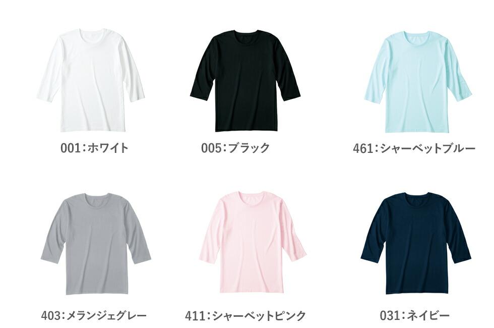 dm503 Fine Fit 3/4 Sleeve T-shirts