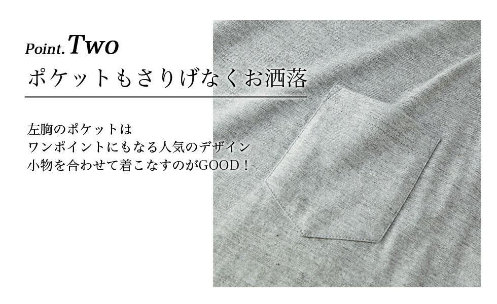 500801 5.6オンス ビッグシルエットT ポケット付