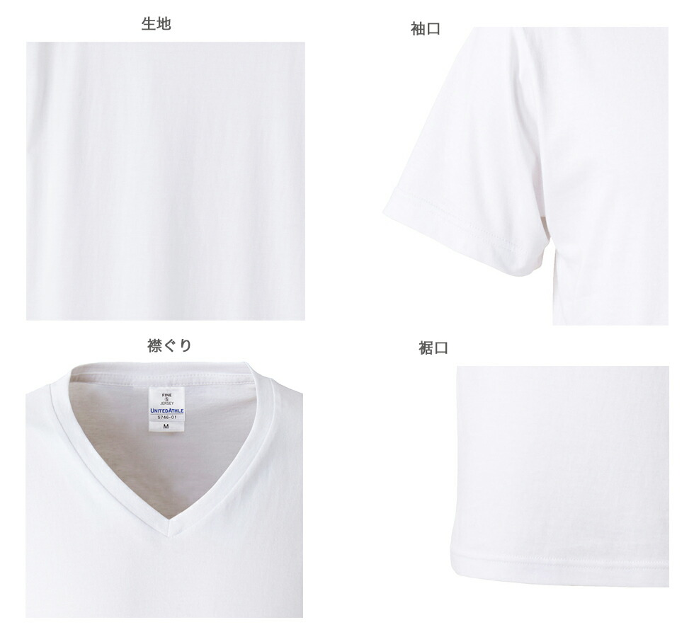 574601 4.7オンス ファインジャージー Vネック Tシャツ