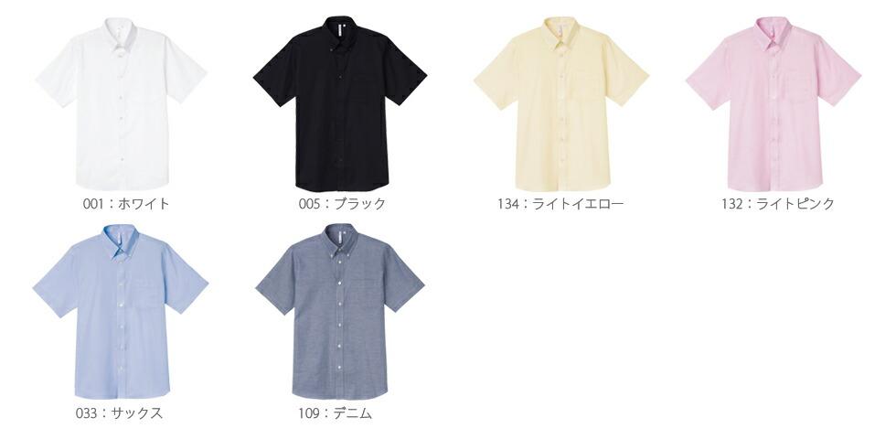 805som 半袖オックスフォードシャツ(メンズ)