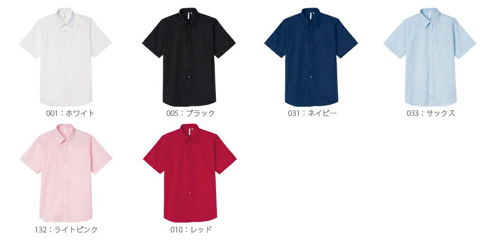 809sbm 半袖ブロードシャツ(メンズ)