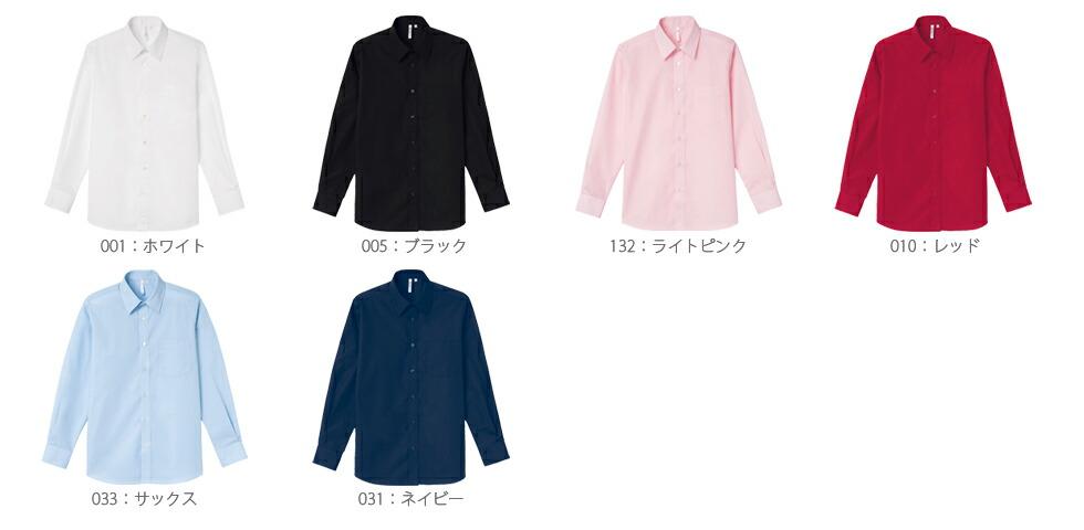 811lbm 長袖ブロードシャツ(メンズ)