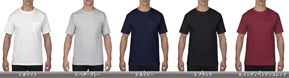 anvl783 アダルト ミッドウエイト ポケットTシャツ