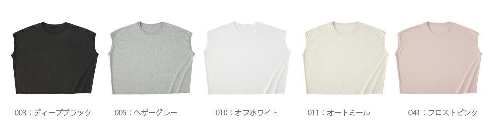 wns807 スリーブレスワイドTシャツ