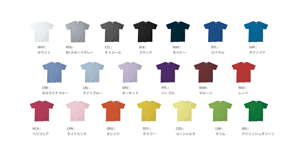 63000 4.5オンス アダルトTシャツ