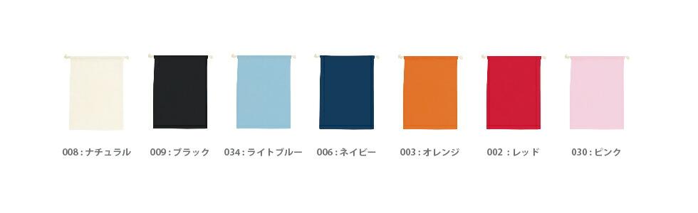 tr0294 コットン巾着(L)
