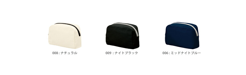 tr0824 キャンバスファスナーポーチ(S)