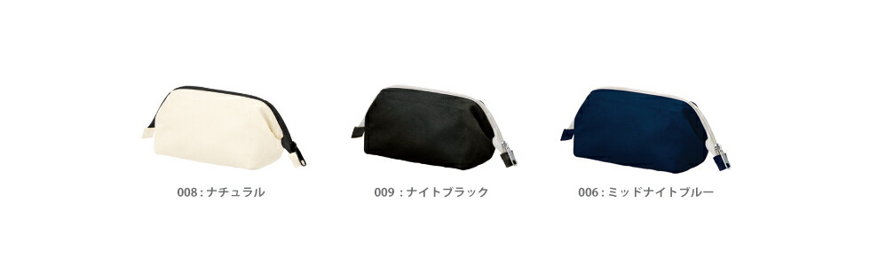 tr0829 キャンバスワイヤーポーチ(S)