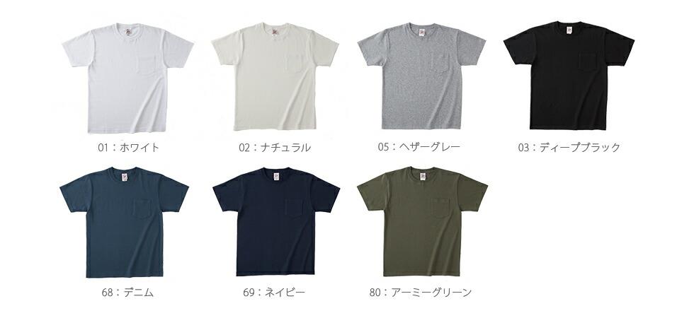 oe1117 オープンエンド マックスウェイト ポケットTシャツ