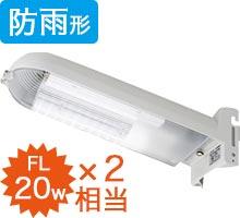 三菱電機施設照明 AKLM400AHN