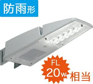 コイズミ照明 施設照明 AU43655L