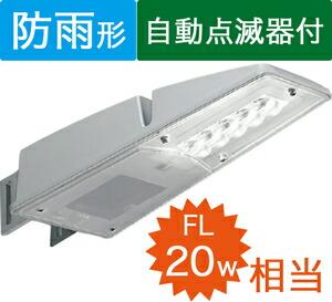 コイズミ照明 施設照明 AU43657L
