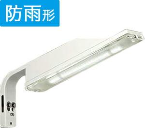 大光電機 照明器具 DWP-37237E
