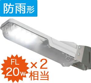 三菱電機施設照明 EL-M1500AHN