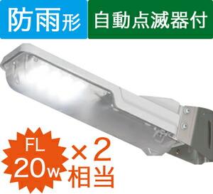三菱電機施設照明 EL-M15011HN