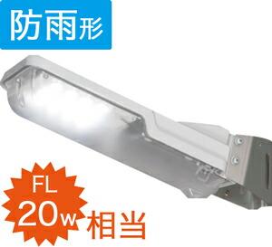 三菱電機施設照明 EL-M7021HN