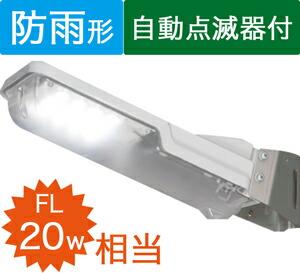三菱電機施設照明 EL-M7031HN