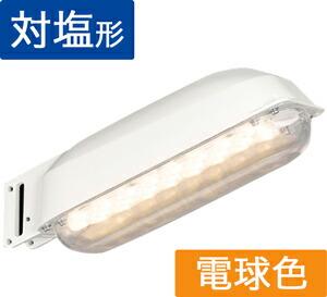 東芝ライテック 施設照明 LEDK-70928L-LS9