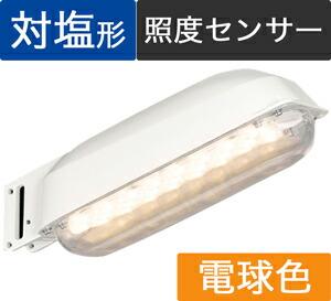東芝ライテック 施設照明 ledk-70928lp-ls9