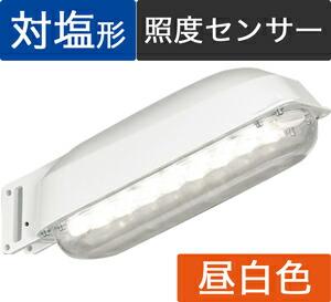 東芝ライテック 施設照明 ledk-70928np-ls9