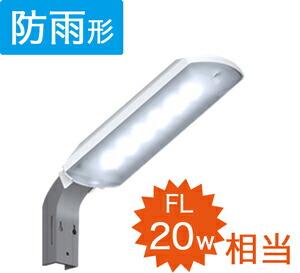 オーデリック 照明器具 XG259008