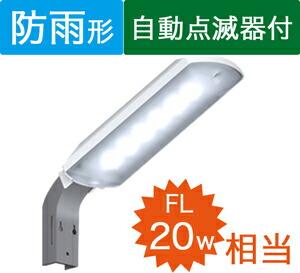 オーデリック 照明器具 XG259009