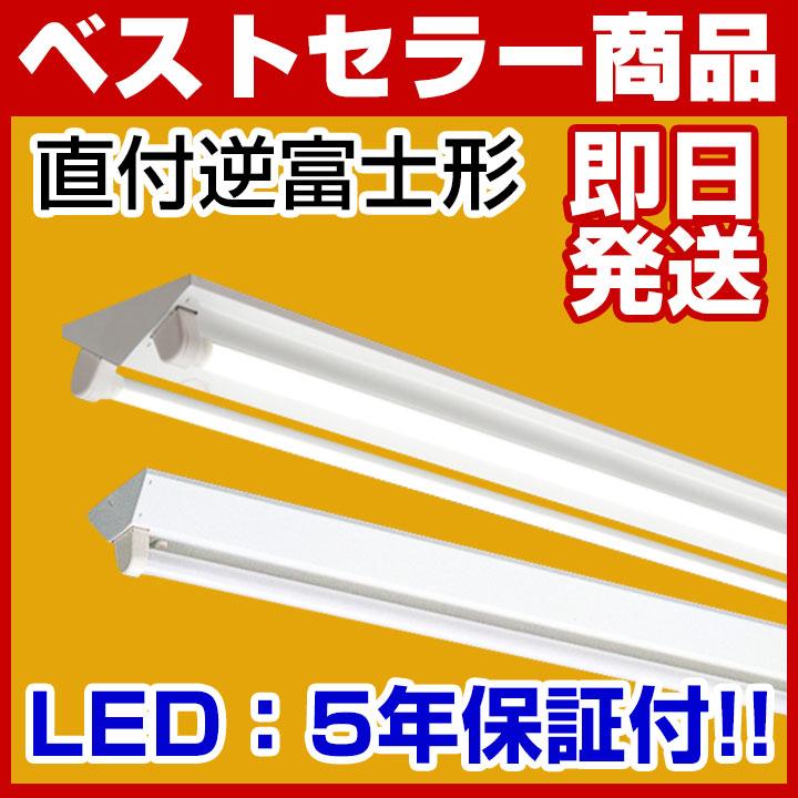 施設照明ベストセラー商品
