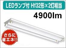三菱電機 LEDベースライト EL-LKV4382BAHN-25N3