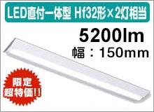 パナソニック LEDベースライト XLX450AENLE9