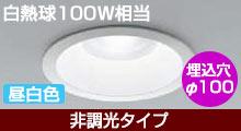 AD7001W50