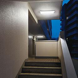 共用通路や外階段におすすめ