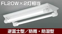 XU90153L