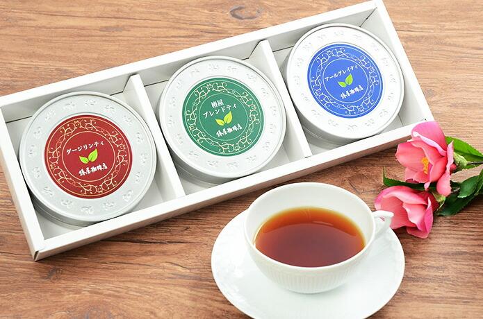 紅茶ギフトメイン