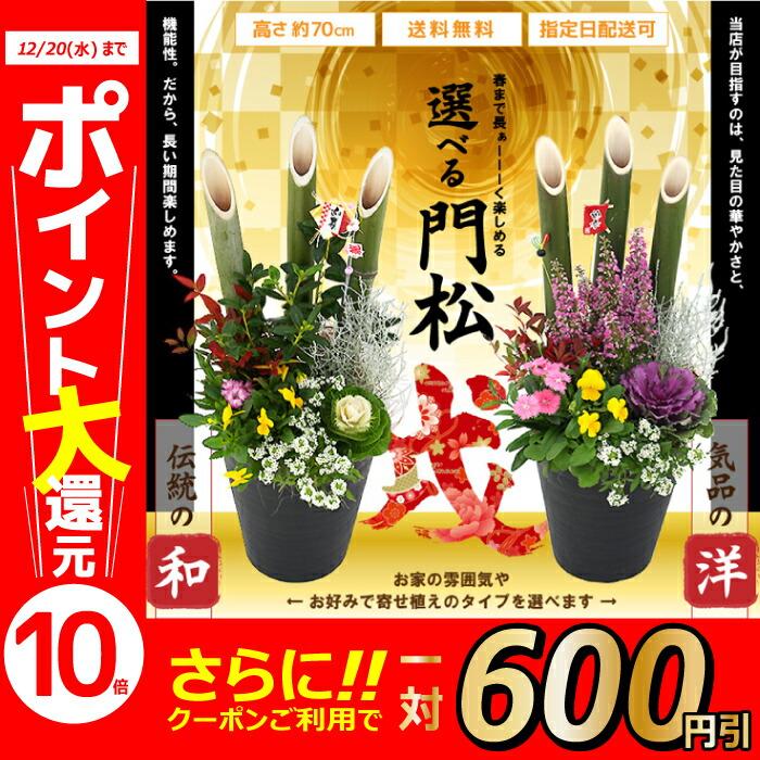 600円OFF