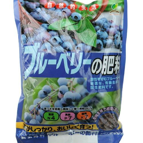 ブルーベリーの肥料 500g