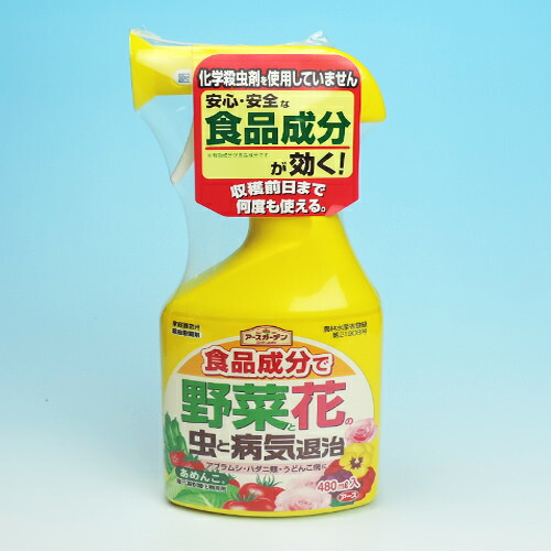 殺虫・殺菌剤『あめんこ』480ml